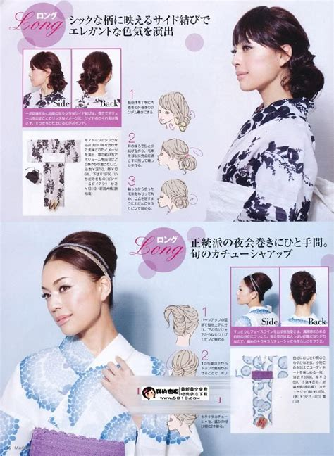 hairstyles  yukata  long hair hair  makeup