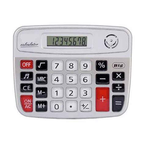 Calculadora Digital Dp Kk9835a C 8 Dígitos  R$ 10,99 Em