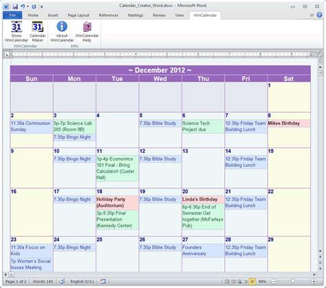 office templates word 20 microsoft blank calendar template images microsoft word calendar template free microsoft