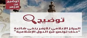 rencontre arabe en togo