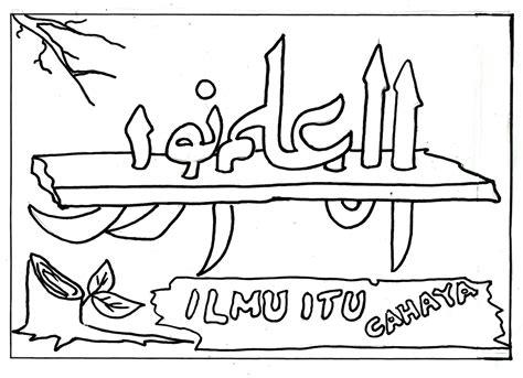 gambar mewarnai kaligrafi bismilah coloringpagesasia