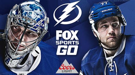 preview lightning   game home stand