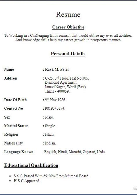 Resumes Html Format by Resume In Html Format Codes Performancepromo