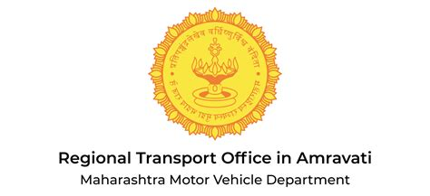 Share any word, phrase or paragraph from any insurance policy you. Amravati RTO (Regional Transport Office): Helpline Numbers