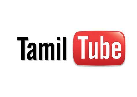 tamil tub tamil home