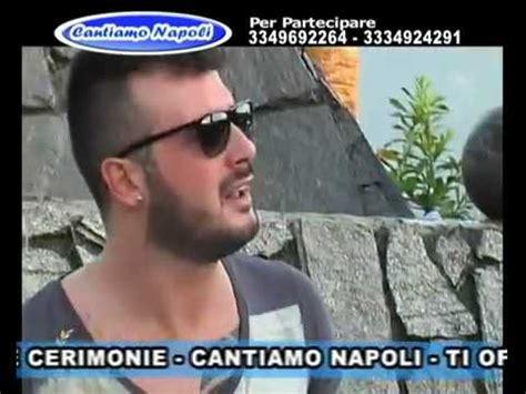 Bambola Raffaello Testo by Alessio Buon Compleanno Funnydog Tv