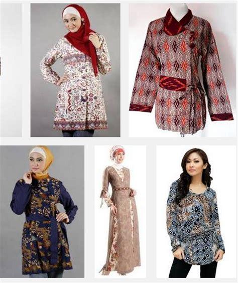 baju batik wanita untuk pesta muslimah modern terbaru