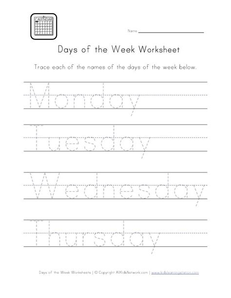 writing days worksheet  images spelling