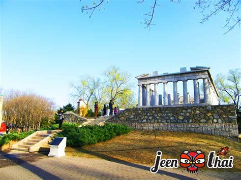 สวนโลกจำลองปักกิ่ง 世界公园 Beijing World Park