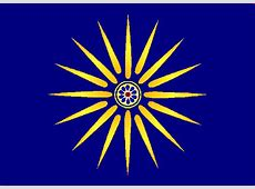 Makedonia Perle der Griechen