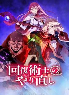 Ger euphoria dub anime Another Ger
