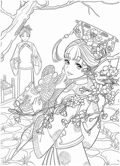 Coloring Chinese Portrait Ebook Vol Kayliebooks Cart