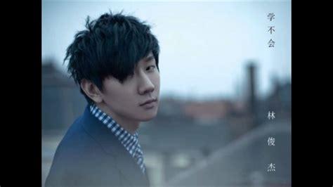 Jj Lin Piano Medley Ft. Jay Chou (dedicated To Tony)