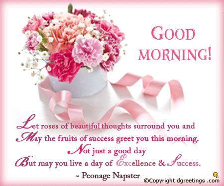 good morning   friends  family good morning card pinterest  friend