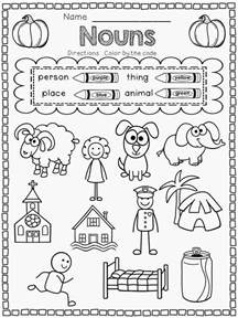 noun printable worksheets 25 best ideas about nouns kindergarten on teaching nouns nouns grade and