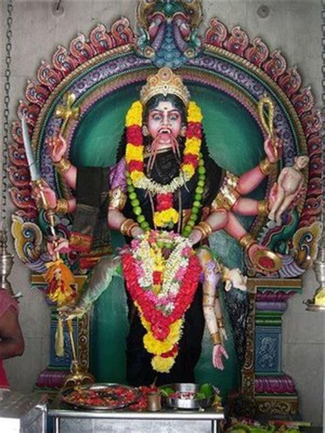 periyachi amman kateri amman blog de srimahamesh