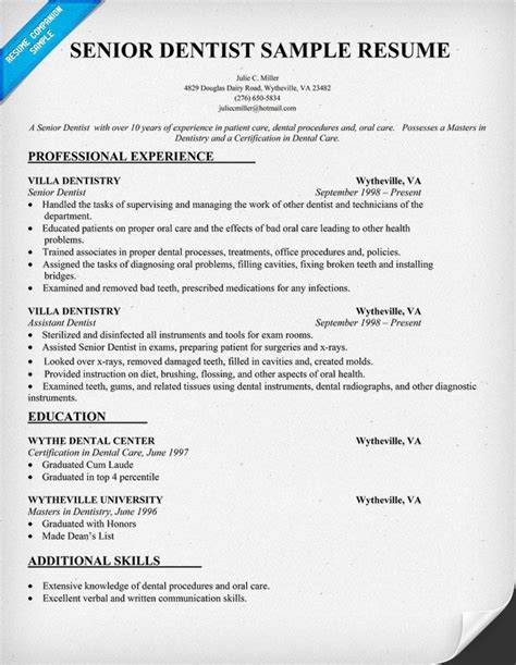 senior dentist resume sample dentist health