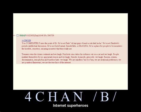 4 Chan Memes - image 242421 4chan know your meme