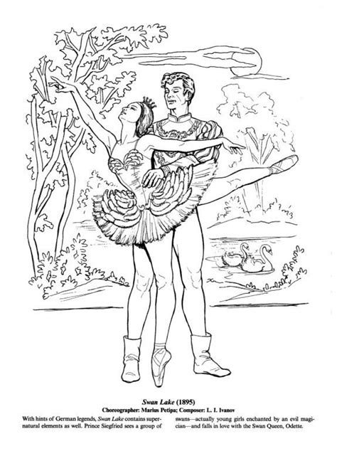 swan lake | Dance coloring pages, Coloring books, Coloring
