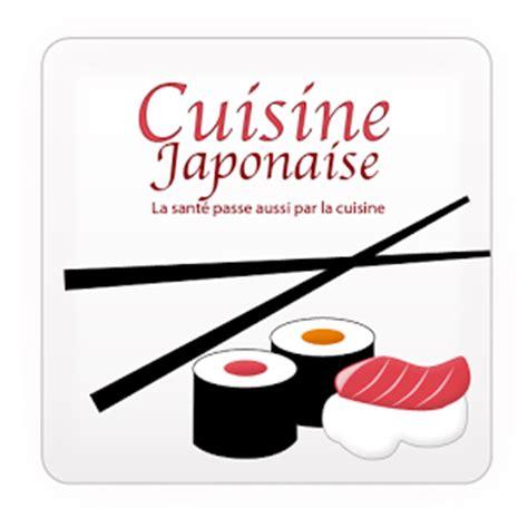 msn cuisine msn cuisine vins android logiciels fr