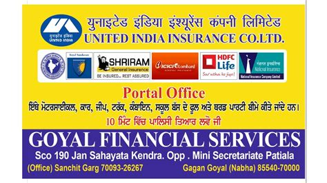 Portal insurance is a 100% independent agency, simply put, this means we work for you, not for the insurance company. Goyal Financial Services - 14 Photos - Insurance Broker ...