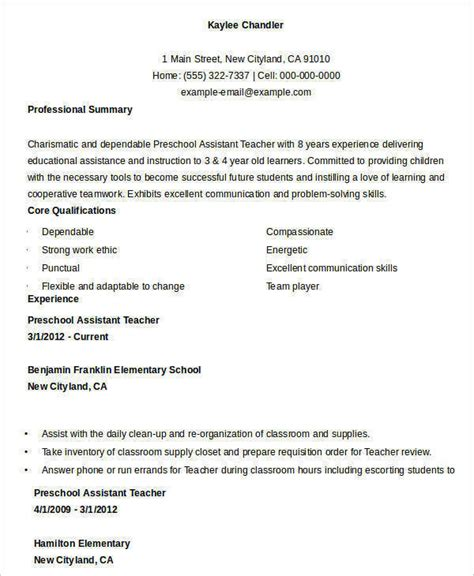 teacher resume templates   ms word