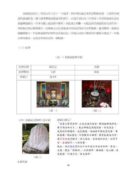 The hong kong asian film festival is a showcase of new asian films. 南流山 駐輪場 代 - Fmf