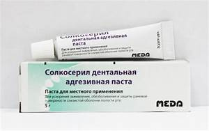 Димексид и солкосерил от морщин димексид и солкосерил от морщин отзывы