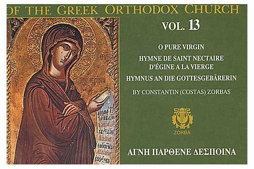 Byzantine music of the greek orthodox church music, videos, stats.