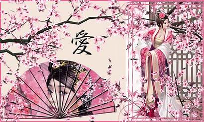Geisha Android Japanese Anime Screensavers Screensaver Japan