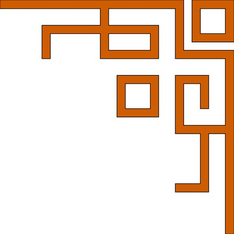 Free Vector Graphic Corner, Border, Orange, Ornate  Free