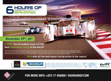 fia wec hours bahrain whatsupbahrainnet