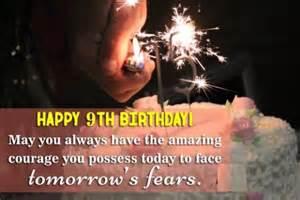 Happy 9th Birthday Quotes