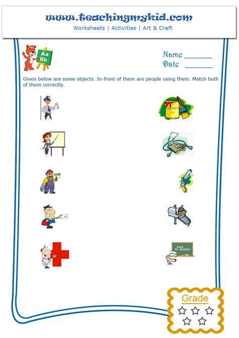 educational kindergarten worksheets matching on images