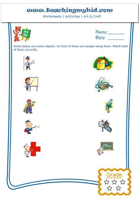 nursery preschool worksheet english for kindergarten match