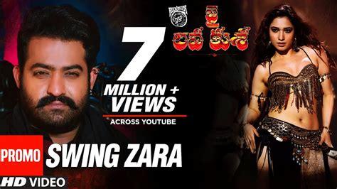 Swing Songs by Swing Zara Song Promo Jai Lava Kusa Songs