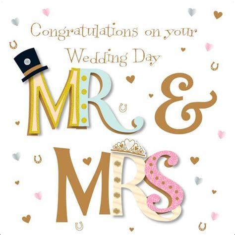 congrats   wedding day   words