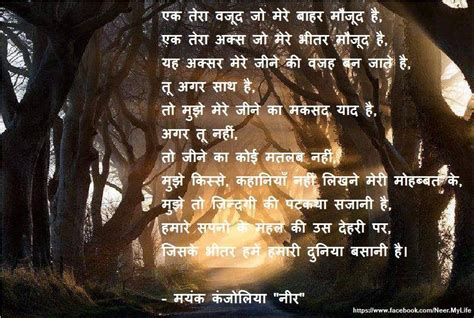top hindi shayari enjoy life hindi sms wallpaper latest