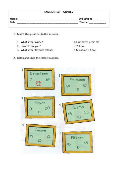 grade 2 test