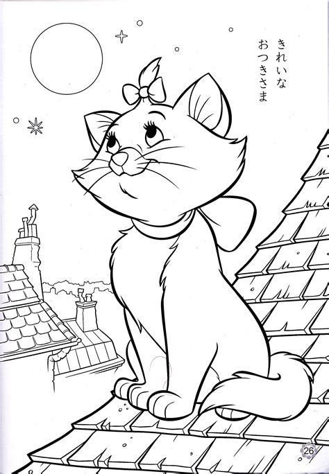 Walt Disney Coloring Pages To Print Then Lovable Walt