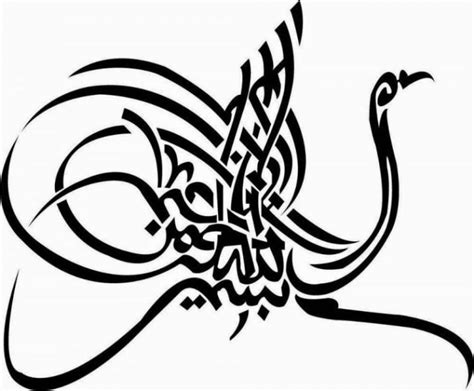 kaligrafi bismillah arab beserta contoh gambar