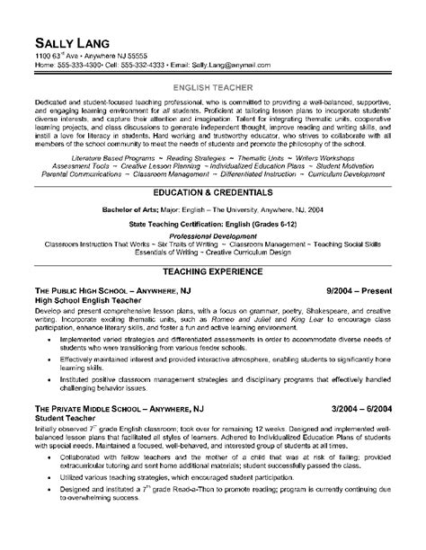 english teacher resume