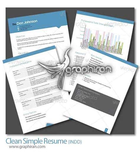 15010 clean simple resume clean simple resume basic resume template 53 free sles