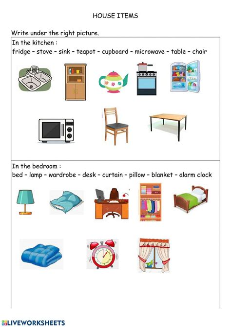 house items interactive worksheet