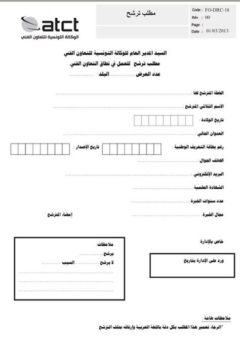 Приложения в Google Play – وظائف شاغرة في العراق