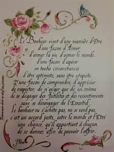 poeme de mariage poème sur le bonheur calligraphié et enluminé doré en relief au pinceau à offrir pouvant