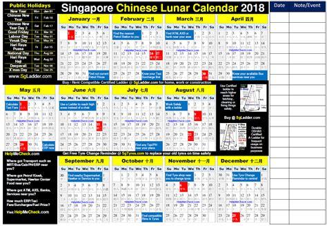 chinese lunar calendar singapore