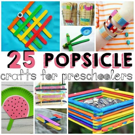 mrs jackson s class website june 2015 462 | popsicle