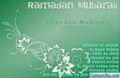 eid wishes  english   wallpapers pinterest eid eid mubarak  eid pics