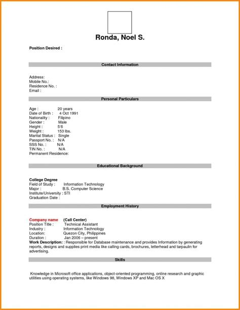 personal background sle resume ideas sle
